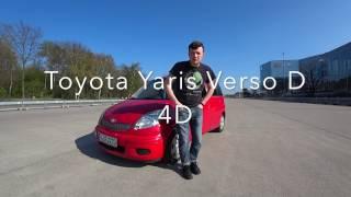 Моя тачка Toyota Yaris Verso