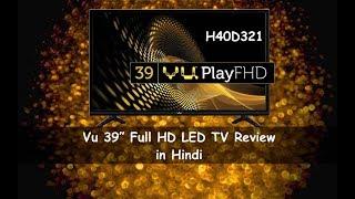 Vu 39 inch Full HD LED TV Review in Hindi - Vu H40D321 Top Qualities