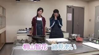 声優・桐山智花&跡見あいが11/26に初のイベント開催! イベントに向け...