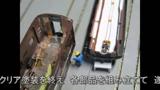 オハ31改で「展望車」を造ろう!!