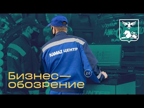 Состоялось торжественное открытие официального дилера ПАО «КАМАЗ»