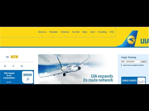 Ukraine International Cargo Tracking,Ukraine International Air Cargo Tracking Status
