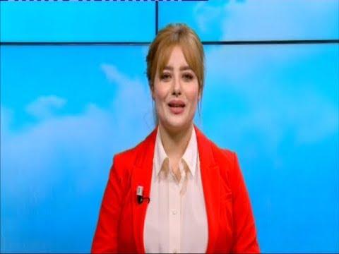 Bulletin météo l'après midi Du Lundi 05 Novembre 2018