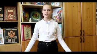 Страна читающая в библиотеке А.А. Фет «Морская даль во мгле туманной» 6 ''Б'' Куликова Ирина