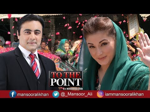 To The Point - 16 September 2017 | Express News