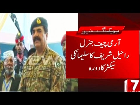 Army Chief Gen Raheel Sharif Visited Sulemanki Sector   ISPR
