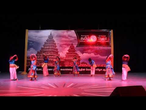 Raimo Andrews Leo John Baptist  Ballelaka Dance   2017   Kalaivizha - Botswana