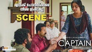 എനിക്കീ പൊലീസുകാരെ തീരെ ഇഷ്ട്ടമല്ല   Captain Movie Scene   Jayasurya   Anu Sithara