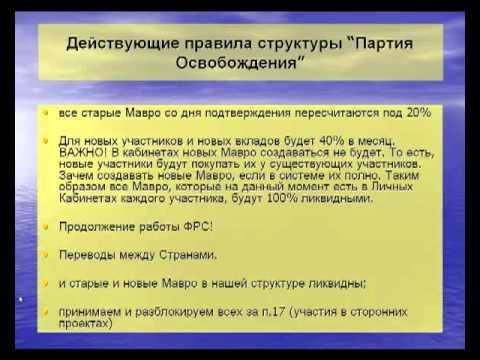 Покупаем-продаем полиграфическое оборудование б/у Компания