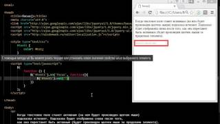 jQuery Tutorial in Hindi #10: jQuery Focus event and Blur