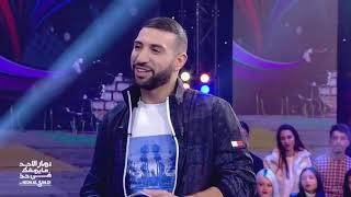 Dimanche Tout Est Permis S03 Episode 19 09-02-2020 Partie 01