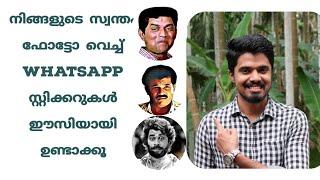 WhatsApp Sticker Maker|How to make WhatsApp Sticker screenshot 3