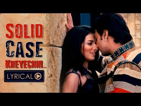dev-subhashree-love-song-|-khoka-420-|-lyrical-video-|-latest-bengali-song-|-eskay-music