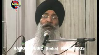 bhai harjinder singh ji sri nagar wale   gur jaisa nahi ko dev from ragga music   9868019033