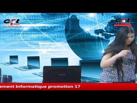 CFT-TUNIS soutenance développement informatique promotion 2015 - 2017
