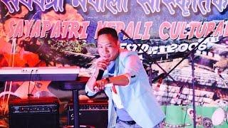tulsi aagan ma ropaula ft. Prabhu Gurung