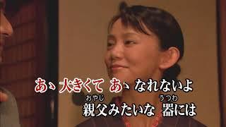 任天堂 Wii Uソフト カラオケJOYSOUND 酒暦 千昌夫 カラオケJOYSOUND 公...