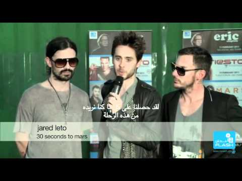 creative lab: 30 seconds to mars in Abu Dhabi