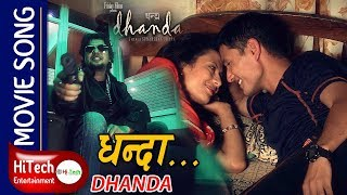 Dhanda | धन्दा | Nepali Movie Dhanda Song | Arpan Thapa  | Sugam Pokharel | Sudarshan Thapa