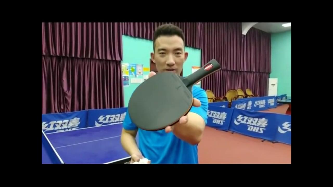 Download Tibhar table tennis racket bat professional test