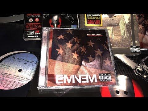 Unboxing: Eminem