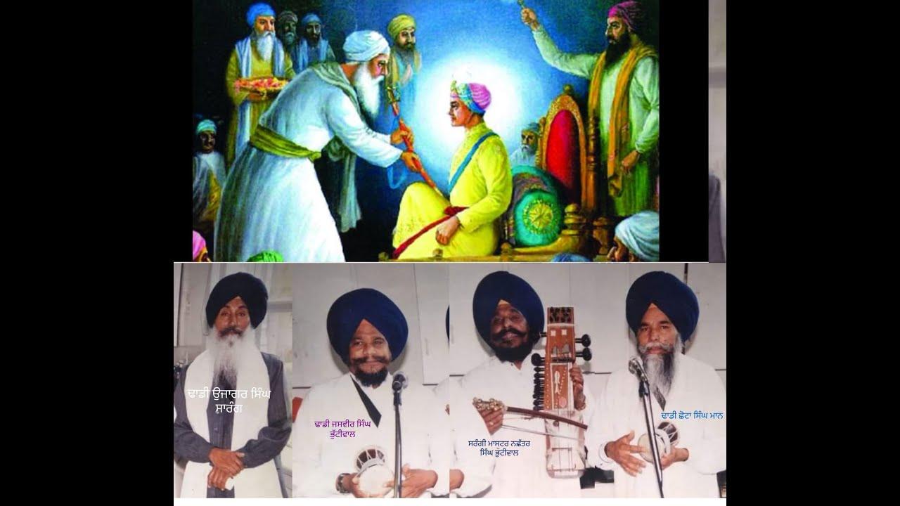 Download Dhadi Jatha Ujagar Singh Sarang