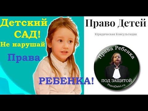 Услуги Московской области
