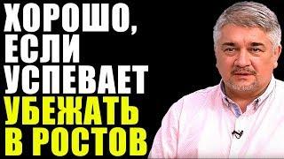 ЛУКАШЕНКО СТУПИЛ НА ТРОПУ В РОСТОВ. Ростислав Ищенко