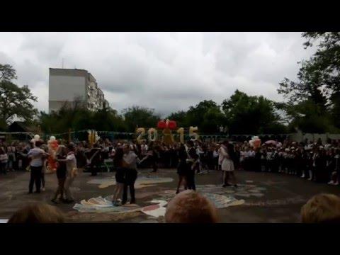 Видео: Выпускной вальс Трогательный и шикарный