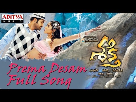 Prema Desam Full Song ll Shakti Movie ll Jr, Iliyana
