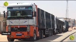 Grève des Transports Routiers: Mot d'ordre respecté à la lettre du côté de la ville sainte de Touba