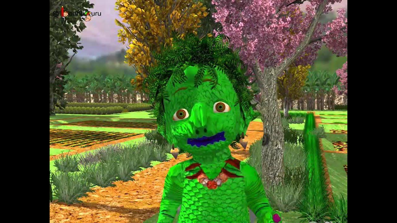 Monster plant story скачать