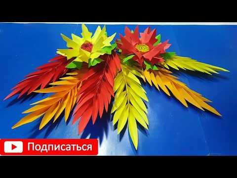 Как сделать красивые осенние поделки из бумаги своими руками🍁 Красные листья рябины🍁Идеи рукоделия