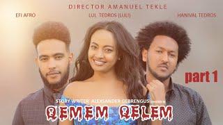 New Eritrean Series movie  2019 -QEMEM QELEM  part 1 //ቀመም ቀለም 1ክፋል