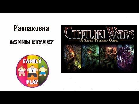 Настольная игра -  Войны Ктулху | Cthulhu Wars Распаковка