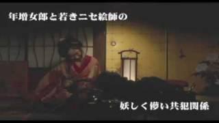 最年少でカンヌを揺るがせた俊英監督・山﨑達璽のもと、舞台女優として...