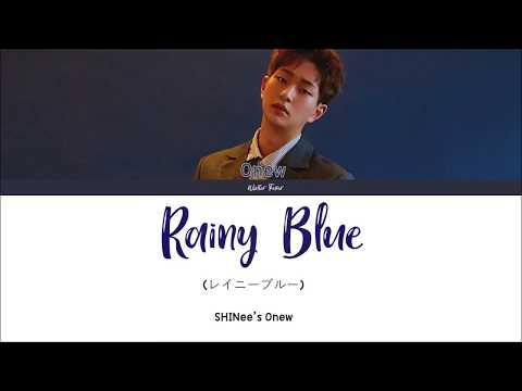 「RAINY BLUE 」