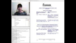 Разрешение на работу на ВКС
