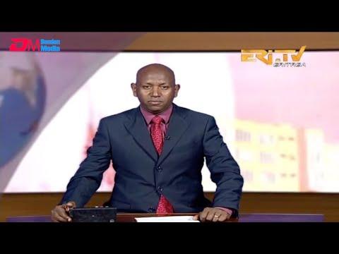 ERi-TV, #Eritrea - Tigrinya News for January 21, 2019