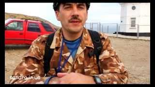 Фотографы на мысе Меганом. Крым(30 ноября 2012. Sandro. Фото-вылазка на мыс Меганом в Крыму. Здесь же объявление от Новосветского фото-клуба