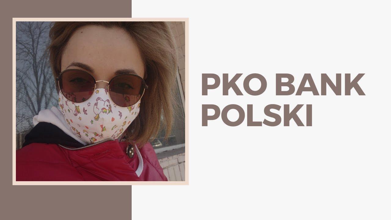 PKO Bank Polski. Моя история, без конца. Как закрыть счет, без доступа к счету?