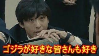高橋一生へサプライズ電話も!松尾諭らが<ゴジラ・フェス2017>「シン...