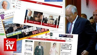 Najib's SRC trial: Firm paid RM300k to monitor Chinese media
