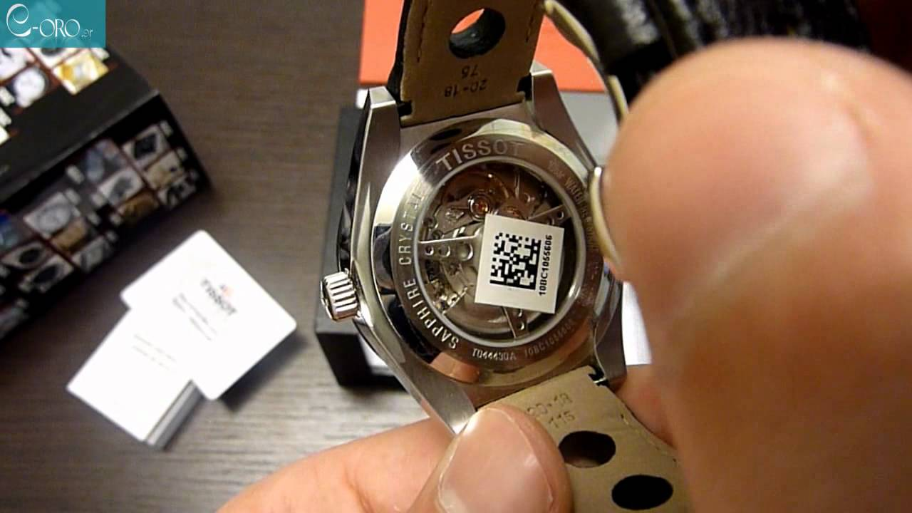 how to set a tissot watch
