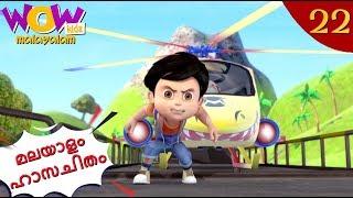 Vir The Robot Boy   Malayalam Cartoon   The Train Chase   Malayalam Story   Animation Story