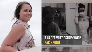 """Мать и Дочь: одна история! Проект """"Родная кровь"""": Злата Андреева"""