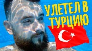 видео Правда про отель Barut Kemer Resort Hotel 5*, Кемер, Турция