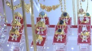 Phát hiện mẫu vàng không đảm bảo hàm lượng vàng theo quy định