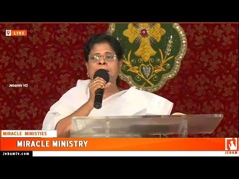 Dr  John Solomon | Sis Shanthi Solomon | Miracle Ministry Monthly Meeting |  Jebam tv live