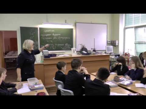 Открытый урок по физике в 8Б Кипение, влажность